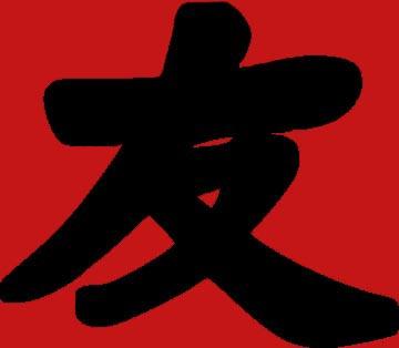chinese-friendship-symbol