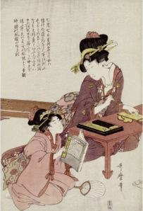 utamaro-kitagawa-a-young-woman-seated-at-a-desk-writing-a-girl-with-a-book-looks-on