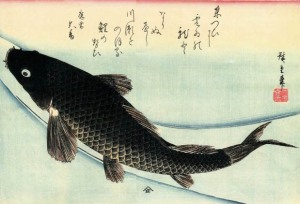 Swimming Carp Hiroshige Ando 19th C