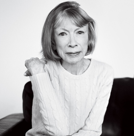 joan didion essay on migraine That no one dies of migraine seems an ambiguous blessing, wrote joan didion in an essay titled in healthcom may receive compensation for some links to.