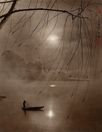 """Winter Fog""by Don Hong-Oai"