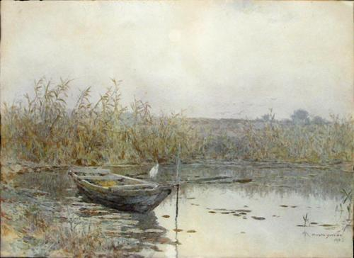 Hiroshi Yoshida Row Boat at Dawn nd watercolor