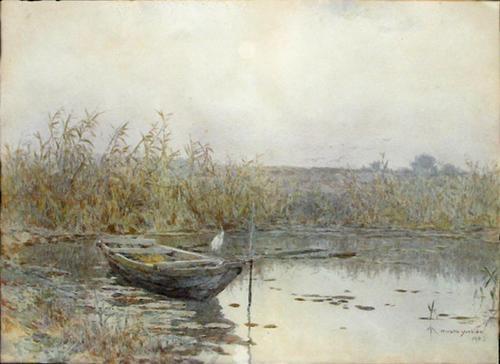 Hiroshi Yoshida Row Boat at Dawn nd watercolor
