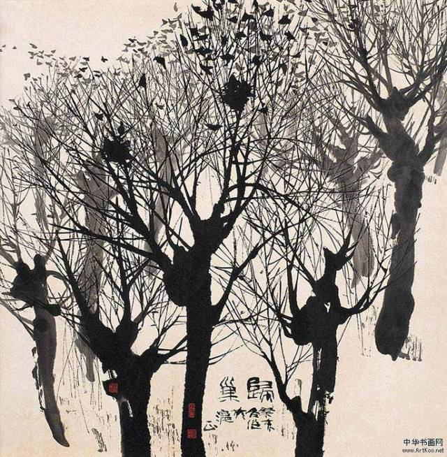 Zhu Naizheng Homing, nd ink on paper