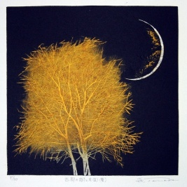 """""""Tree and Moon in the Ancient City II (Yellow)"""
